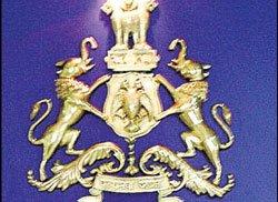 Govt forcing me to appoint Lokayukta suo motu: Governor