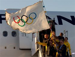 Olympic flag arrives in Rio, host of 2016 Games
