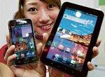S. Korea court says Samsung, Apple infringed patents
