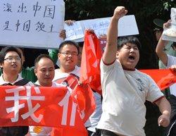 Chinese daily warns of China, Japan `full confrontation'