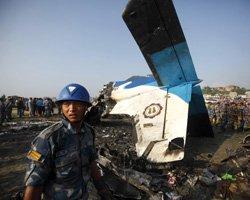 Nepal plane crash kills all 19 on board