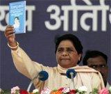 Mayawati keeps UPA guessing