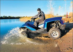 This buggy is amphibious, and fast