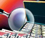 Govt likely to probe money laundering allegations against HSBC