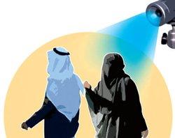 Saudi males use e-eye to track their women