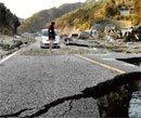 7.1 quake hits eastern Indonesia, no tsunami threat: USGS