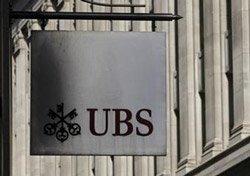 UBS admits fraud in $1.5 billion Libor rigging deal