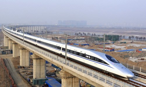China launches world's longest bullet train