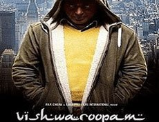 'Vishwaroopam' banned for 15 days in TN