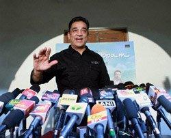 High court re-imposes ban on 'Vishwaroopam'