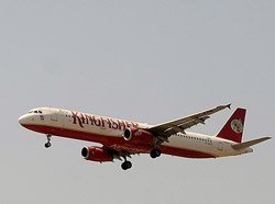 Domestic and international flying slots to Kigfisher withdrawn