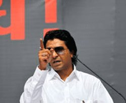 MNS opposes scrapping of regional language from UPSC exam