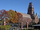 Harvard in new scandal over secret e-mail