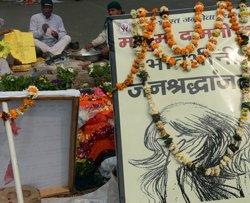 Railways to name train after Delhi gangrape victim