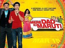'Mere Dad Ki Maruti' goofy oddball father-son saga