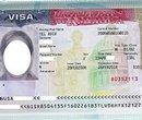 US bill seeks to check H1B visa abuses