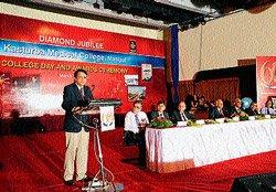KMC Manipal celebrates diamond jubilee