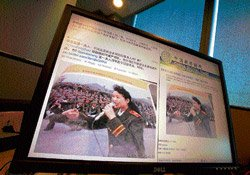 China's first lady serenaded Tiananmen troops