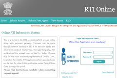 Now, file RTI applications and pay fees online