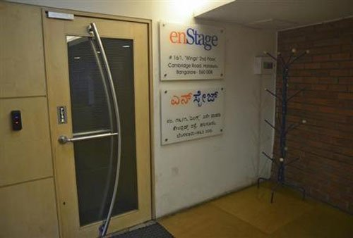 ATM heist: India's IT sector in unwelcome spotlight