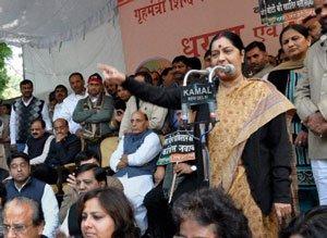 Compensation sum insulting to acid attack victim: Sushma
