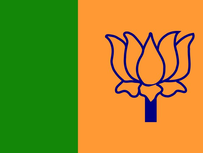BJP flayed for not holding introspection meet