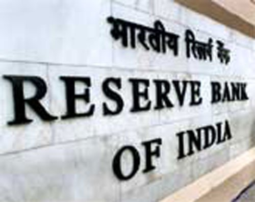 """RBI says priority is to control """"high"""" inflation"""