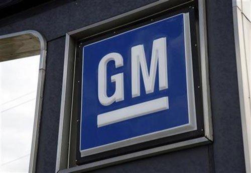 General Motors India recalls 1.14 lakh units of Tavera