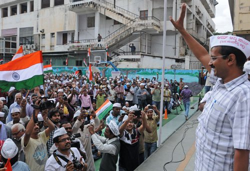 Aam aadmi party launched in K'taka, to field candidates in LS polls