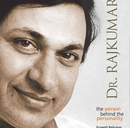 Book on Dr Rajkumar presented to British Library