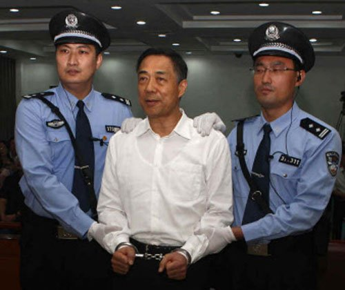 Bo Xilai sentenced to life; Stripped of all political rights