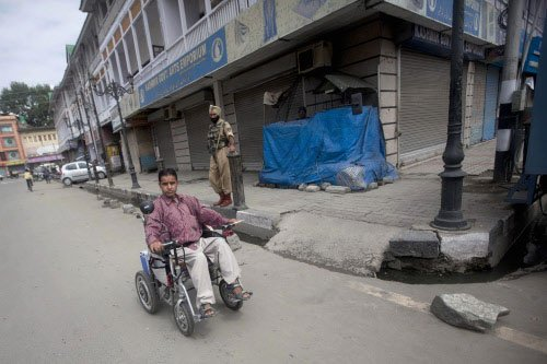 Curfew lifted from Shopian