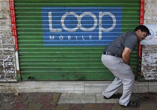 Loop's investor seeks $ 1 billion damage from Indian govt