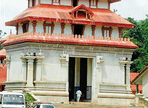 DC says no to entry fee in Bhagamandala