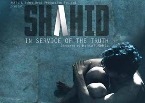 'Shahid' -  gritty,raw , gripping and guttural