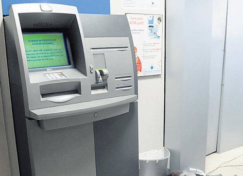 ATM security: The critical need  to train the personnel