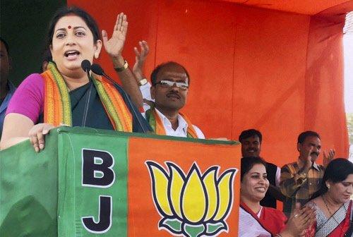 Chhattisgarh remains uncertain, now BJP leads