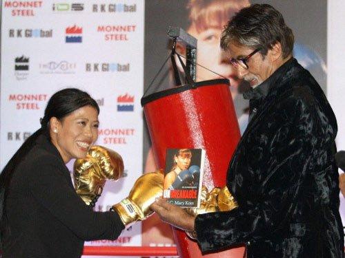 Big B unveils Mary Kom's autobiography