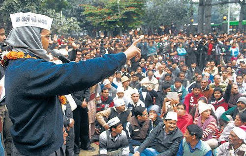 Aam Aadmi Party set to rule Delhi, vows to deliver