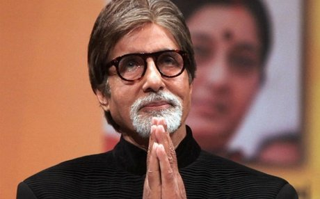 Bachchan, Raj Thackeray to share stage - after five years