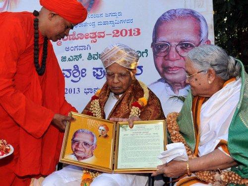 Kannada poet Shivarudrappa passes away