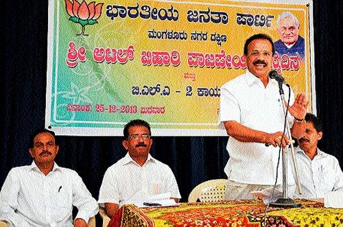 Underworld active in coastal districts: Sadananda Gowda