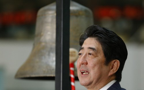 Japan may revise pacifist constitution by 2020, says Abe
