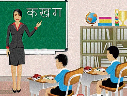 Laudable effort to promote the Hindi language