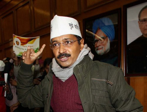 Not afraid of trust vote: Kejriwal