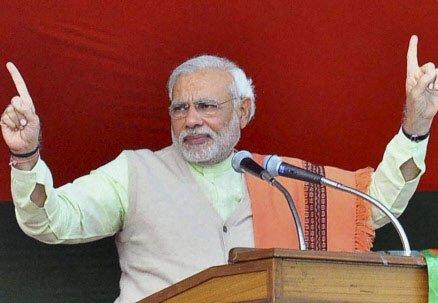 BJP launches Modi merchandise store