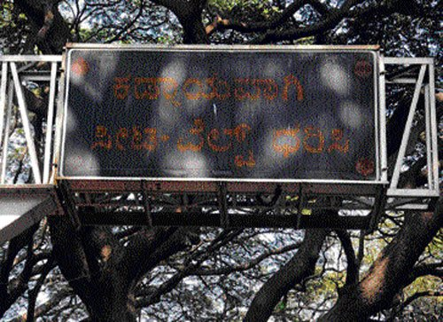20 more traffic message boards in City soon