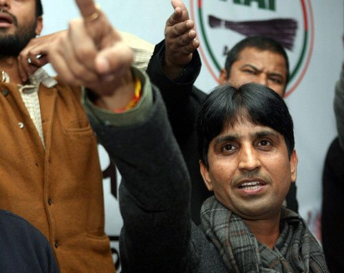 Amethi rally a challenge to dynasty politics: Kumar Vishwas