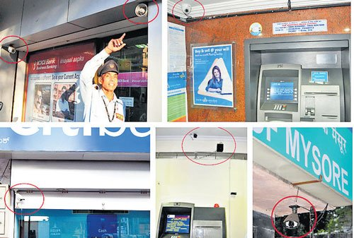 25 pc of ATMs yet to comply with security measures: Police