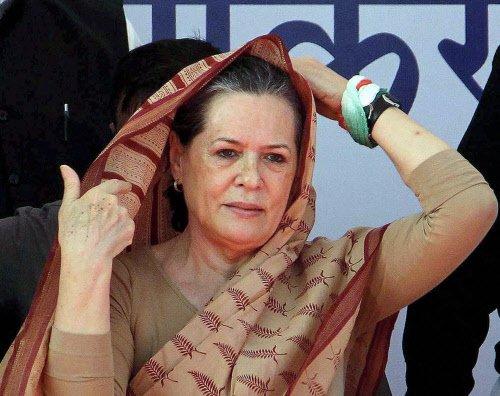 Sonia rally in Gulbarga on February 1